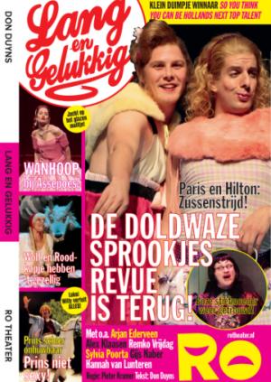 Lang en Gelukkig Don Duyns Theater Rotterdam