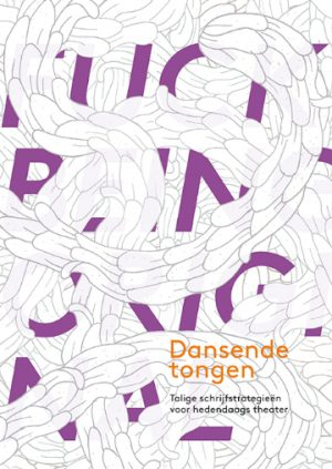 Dansende Tongen HKU Press