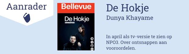 De Hokje Bellevue Lunchtheater NPO